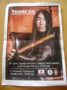 Yosuke Irie, Japanese Flautist